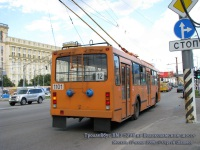 Москва. ВМЗ-5298 №1101