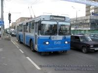 Москва. ЗиУ-682ГМ №1549