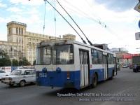 Москва. ЗиУ-682ГМ №1569