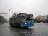 Москва. ЗиУ-682ГМ №1574