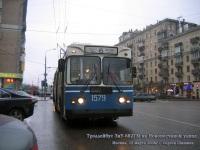 Москва. ЗиУ-682ГМ №1579