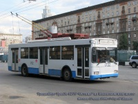 Москва. ТролЗа-5275.05 №1732