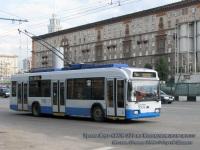 Москва. АКСМ-321 №1832