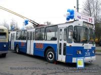 Москва. ЗиУ-682ГОО №2536