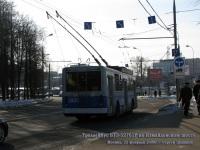 Москва. БТЗ-52761Р №2920