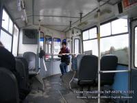 Москва. ЗиУ-682ГМ №3101
