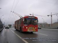 Москва. ЗиУ-682Г-016 (ЗиУ-682Г0М) №3116