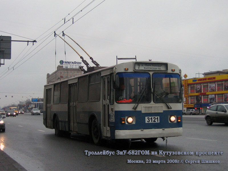 Москва. ЗиУ-682Г-016 (ЗиУ-682Г0М) №3121