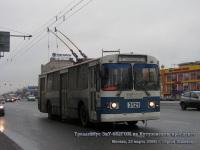 Москва. ЗиУ-682ГОМ №3121