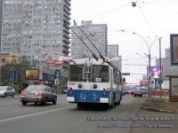 Москва. ЗиУ-682ГОМ №3141