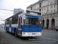 Москва. ЗиУ-682Г-016.02 (ЗиУ-682Г0М) №3141