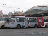 Москва. ЗиУ-682ГМ №3193