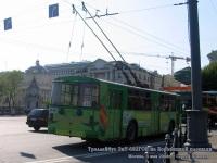 Москва. ЗиУ-682ГОЕ №3196