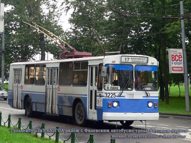 Москва. ЗиУ-682Г-012 (ЗиУ-682Г0А) №3225