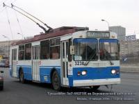 Москва. ЗиУ-682ГОН №3238
