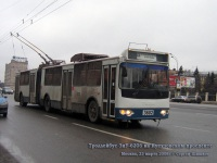 Москва. ЗиУ-6205 №3602
