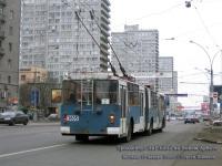 Москва. ЗиУ-6205 №3605