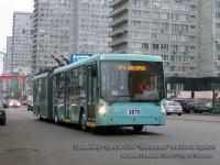 Москва. ТролЗа-6206 №3670
