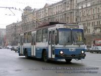 Москва. ЮМЗ-Т2 №3912