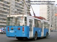 Москва. МТРЗ-6223 №4007