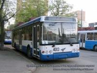 Москва. МТрЗ-52791 №4013
