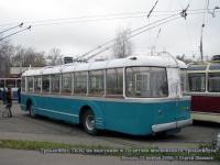 Москва. ТБЭС №421