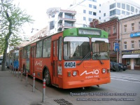 Москва. ЗиУ-682Г-012 (ЗиУ-682Г0А) №4404