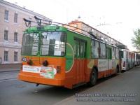 Москва. ВМЗ-170 №4433