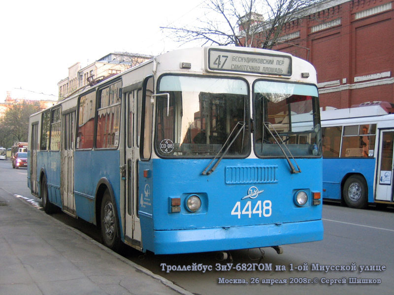 Москва. ЗиУ-682ГОМ №4448