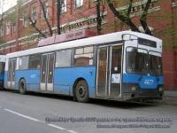Москва. ТролЗа-5275.00 №4477