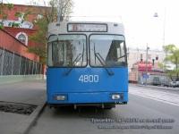 Москва. ЗиУ-682ГМ №4800