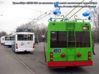 АКСМ-321 №4813