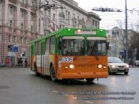 Москва. ЗиУ-682ГМ №5335
