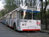 Москва. ЗиУ-682ГМ №5336