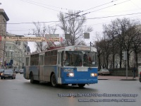 Москва. ЗиУ-682Г-014 (ЗиУ-682Г0Е) №5345