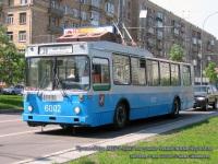 Москва. МТРЗ-6223 №6002