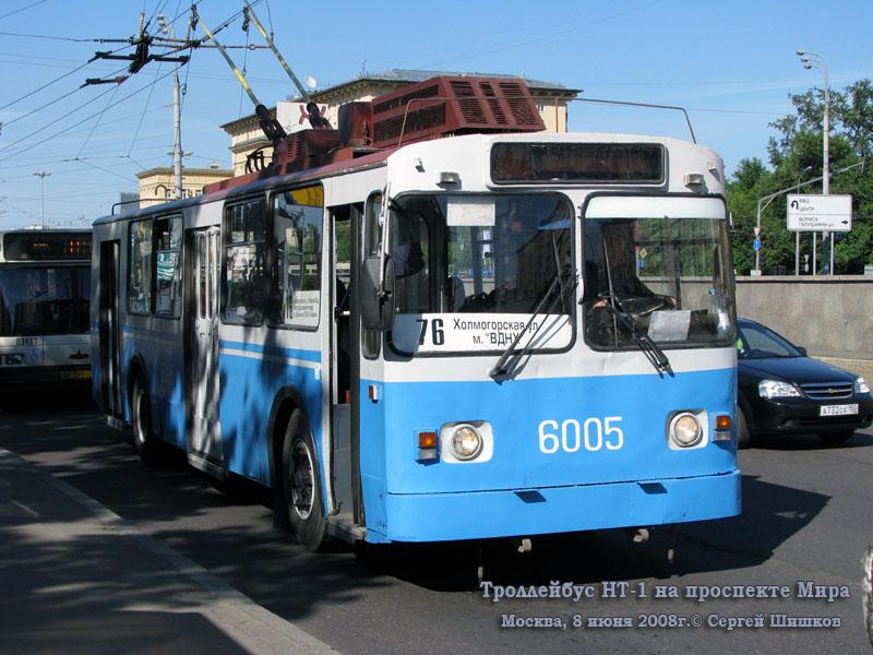 Москва. Нижтролл №6005
