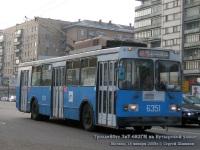 Москва. ЗиУ-682ГМ №6351
