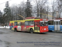 Москва. ЗиУ-682ГМ №6353