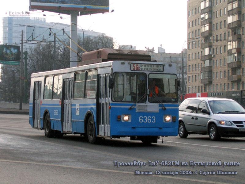 Москва. ЗиУ-682ГМ №6363