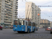 Москва. ЗиУ-682Г-016 (ЗиУ-682Г0М) №6375