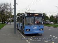 Москва. АКСМ-20101 №6815