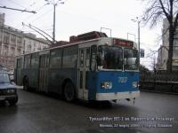 Москва. Нижтролл №7007