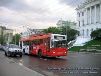 Москва. ТролЗа-5275.00 №7436
