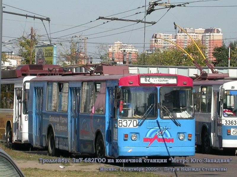 Москва. ЗиУ-682ГОО №8370