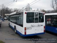 Москва. ВМЗ-5298-01 №8973