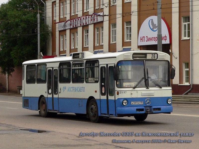 Московская область. Mercedes O305 а597мт
