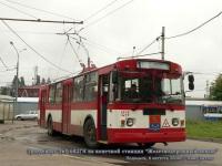 Московская область. ЗиУ-682ГН №23
