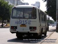 Нальчик. ПАЗ-4234 ав915