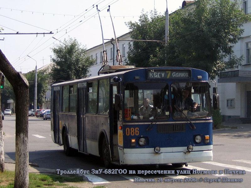 Нальчик. ЗиУ-682Г00 №086